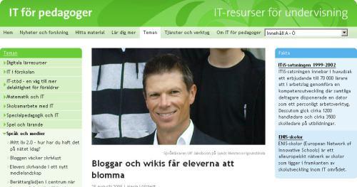 Ulf_lmg